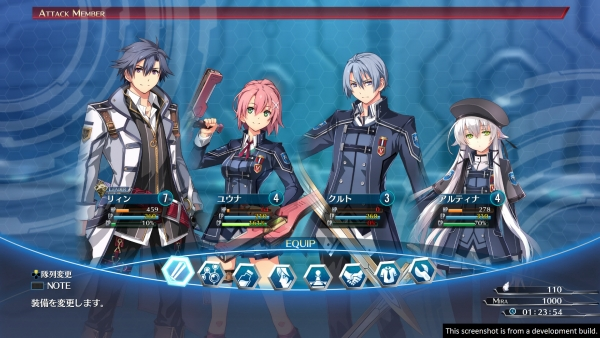 the legend of heroes  trails of cold steel iii coming to